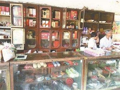這裏,就是小時候的糖果味兒 中國供銷社博物館在溧水開館