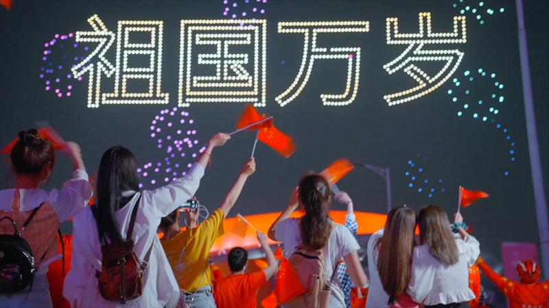 無人機點亮南京夜空 盛裝迎國慶